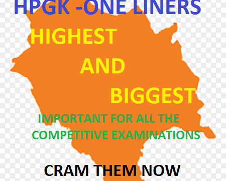 HPGK ONE LINERS