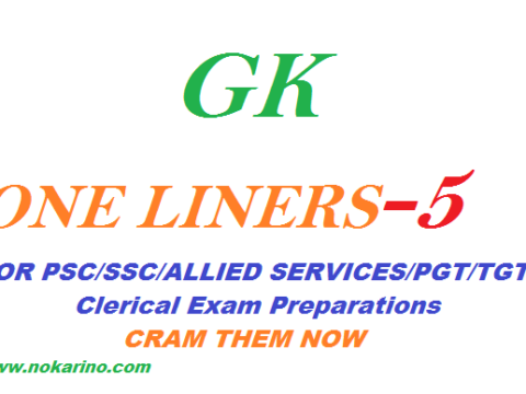 GK ONE LINERS-5