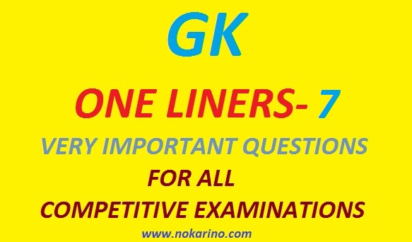 GK ONE LINERS-7