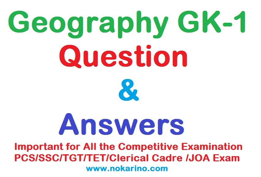 Geography GK Part-1