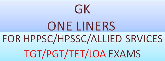 GK ONE LINERS